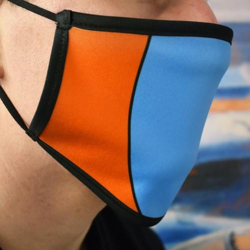 Gulf Face Mask